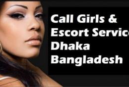 D CALL GIRLS